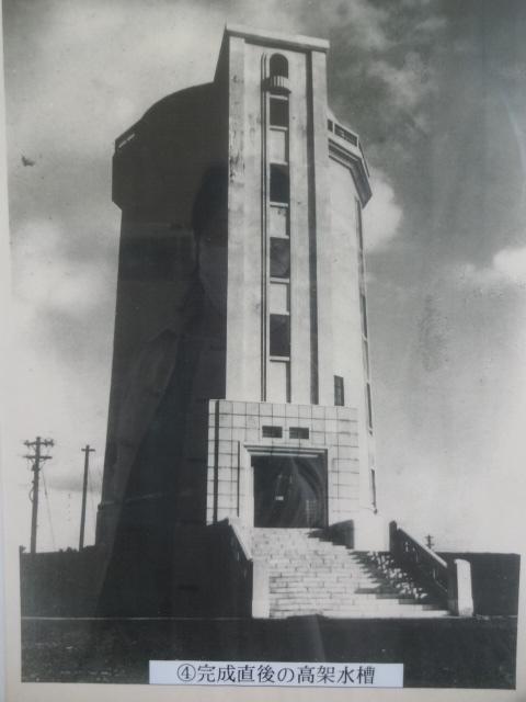 千葉高架水槽 建設当時