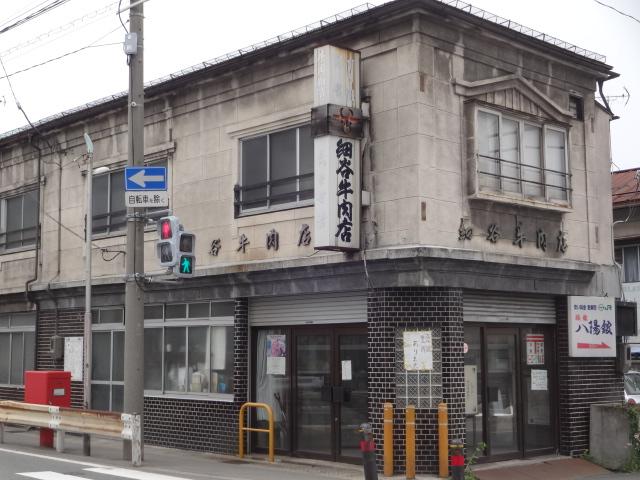 細谷牛肉店