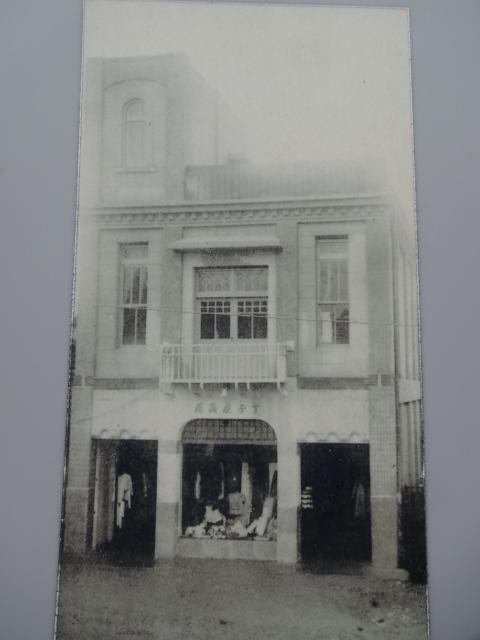 旧丁子屋洋品店