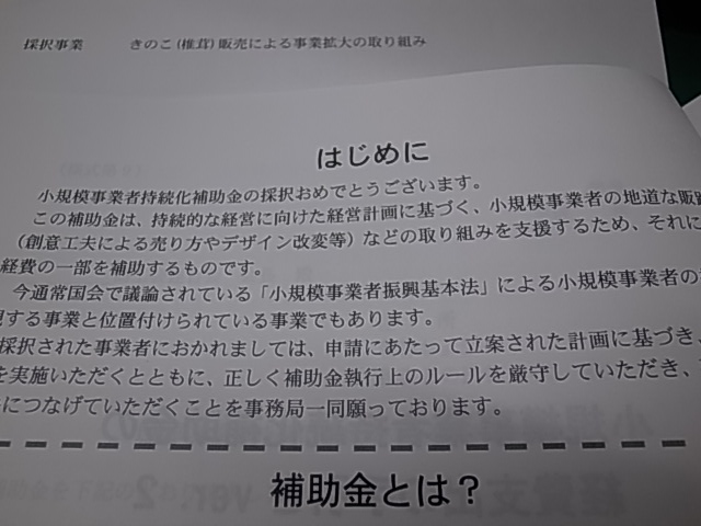 R0011745.jpg