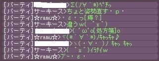 12_2014031723141361d.jpg