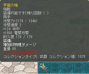210SR槍