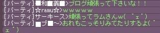 7_20140317225734453.jpg