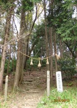 枚岡神社奥宮入口