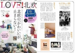 love北欧誌面1