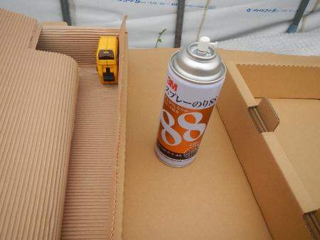 麦の乾燥箱 (1)