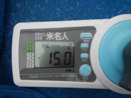 気になる水分量 (2)