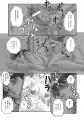 母姦獄(第4話)