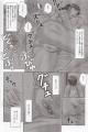 母姦獄(第7話)