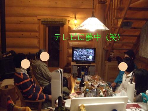 2014高鷲021