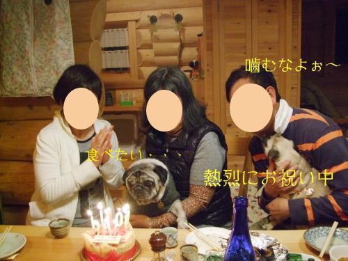 2014高鷲023