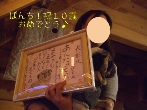 2014高鷲026