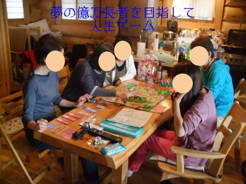 2014高鷲033