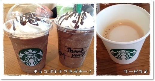 2014.4.26②