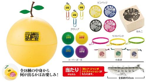 item22_01.jpg