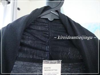 Cardigan-UV-005.jpg