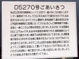 2014060831.jpg