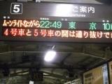 2014072698.jpg