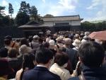 皇居乾門通り抜け(坂下門前)