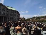 皇居乾門通り抜け(宮内庁庁舎)