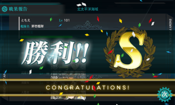 KanColle-140506-14485713.png