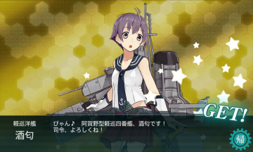 KanColle-140506-14501238.png