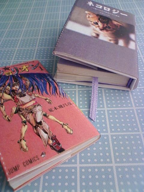 mini_book_c_20140413235414d10.jpg