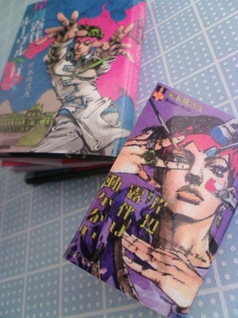 mini_book_jojo_b.jpg