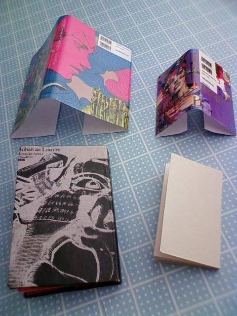 mini_book_jojo_f.jpg