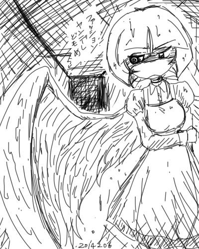 2014年2月6日羽根子さんファッション病み