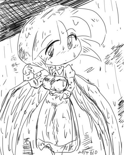 2014年6月10日羽根子さん雨