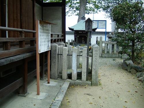西福寺の雷井戸