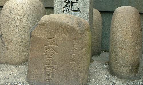 開口神社力石