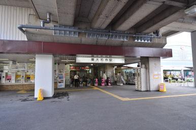 東大和市駅 - Higashi-Yamatoshi Station - JapaneseClass.jp