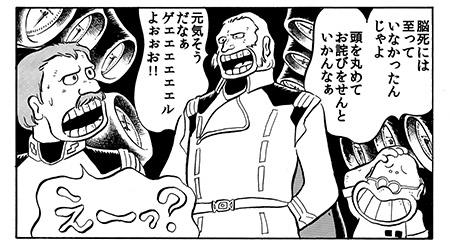 宇宙戦艦ヤマト2199薄い本