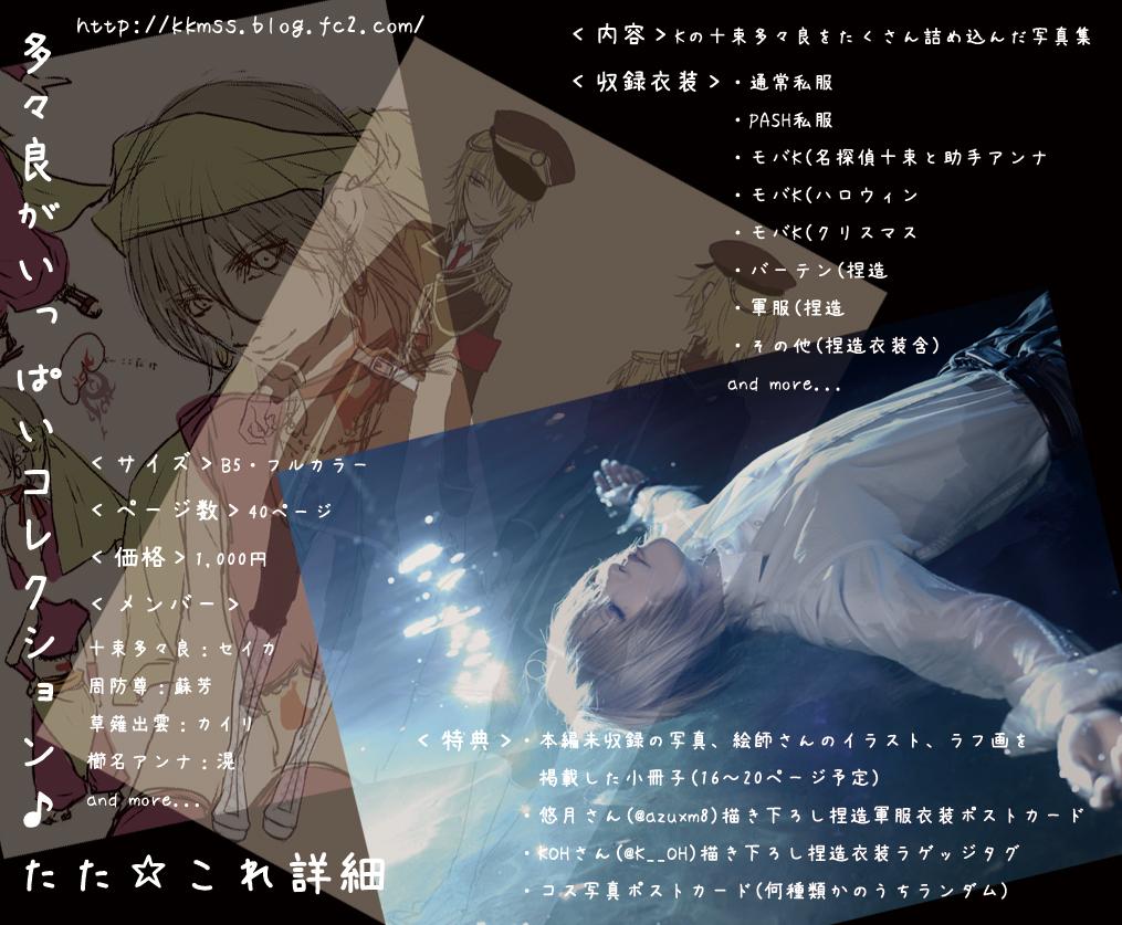 t_sample11.jpg