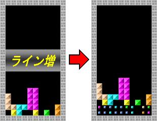 HTML5 Tate jp ライン増