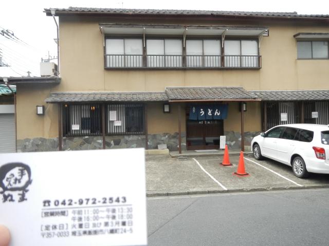 DSCN8210_01.jpg