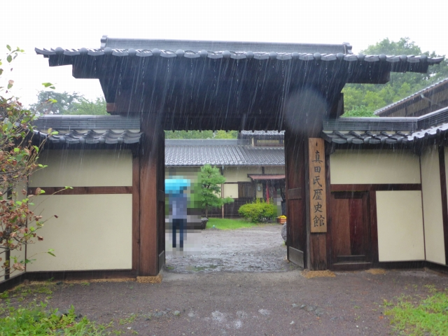 3真田氏歴史館