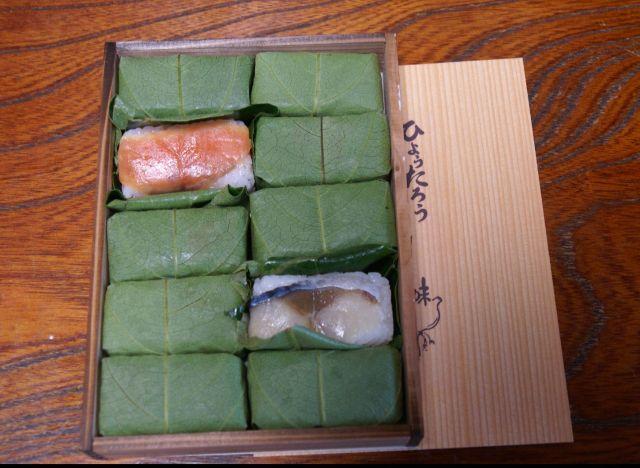 14-6-1ひょうたろう柿の葉寿司0000