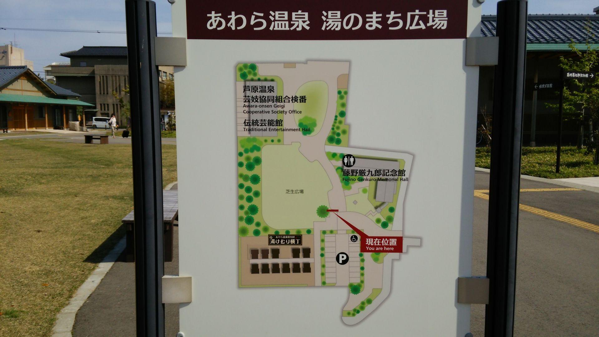 awarayuno01.jpg