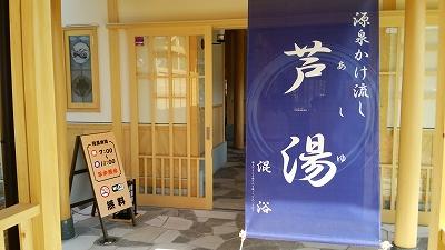 awarayuno03.jpg
