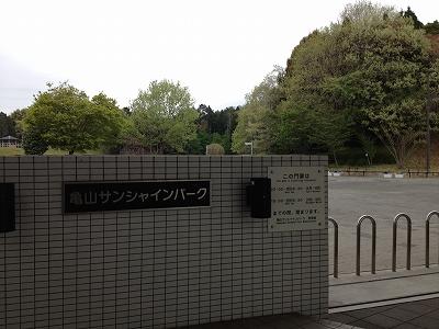 kameyamas01.jpg