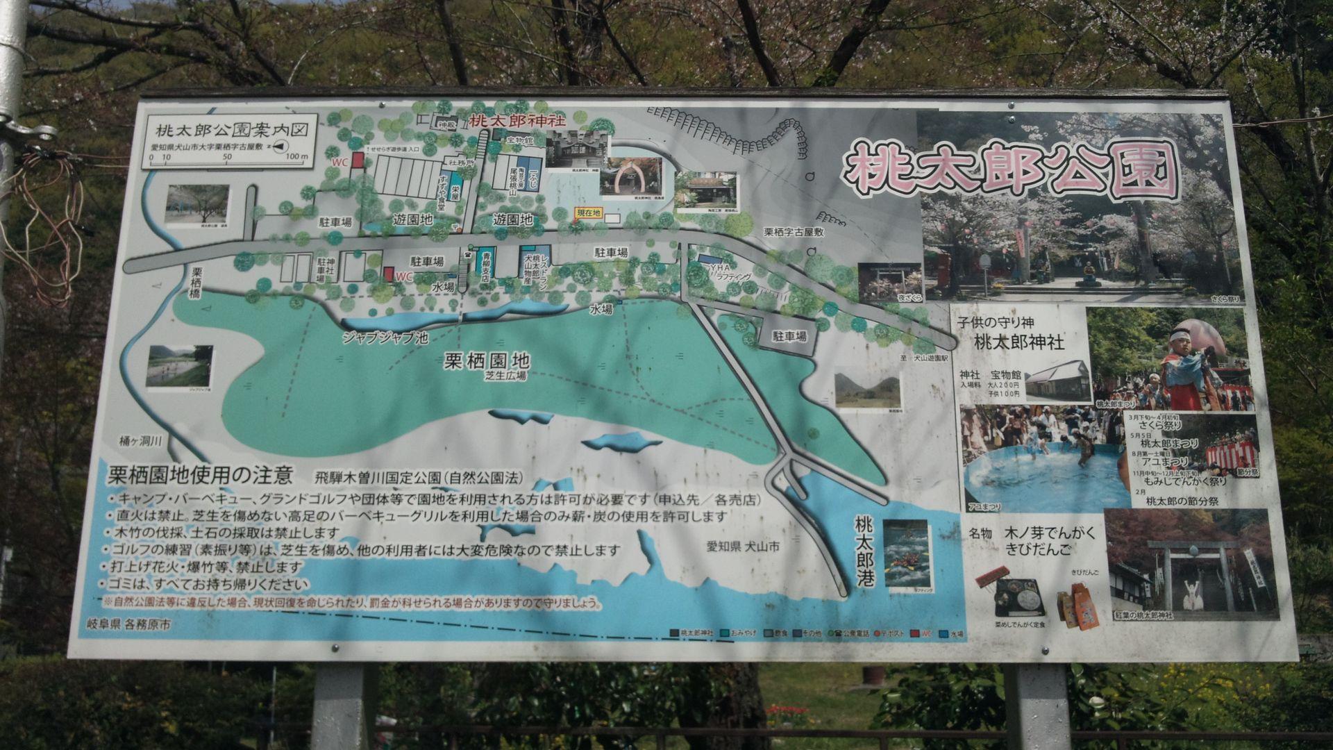 momotaro004.jpg