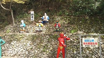 momotaro005.jpg