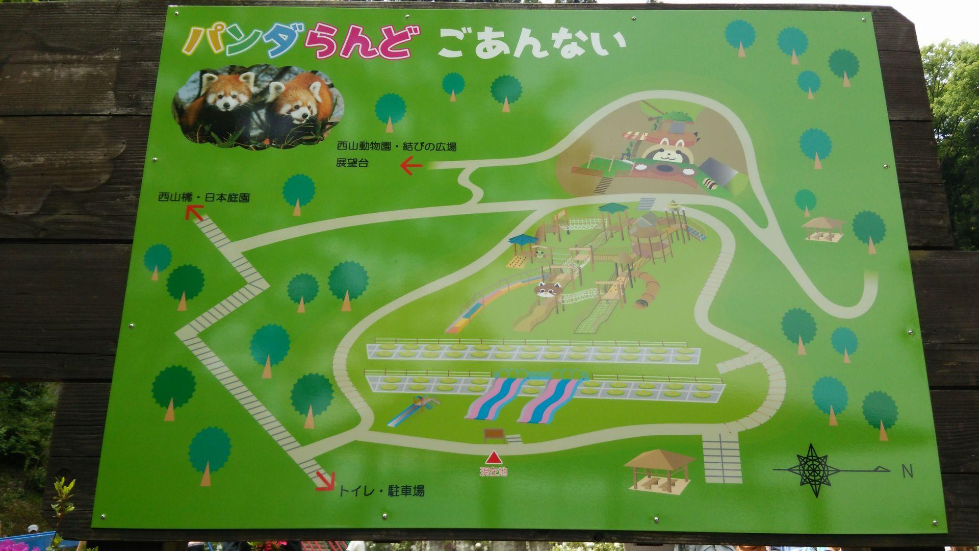 nishiyama14.jpg