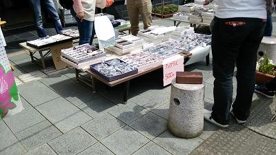 nishiyama22.jpg