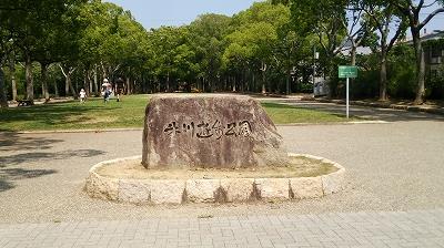 ushikawa00.jpg