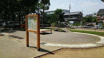 ushikawa02.jpg