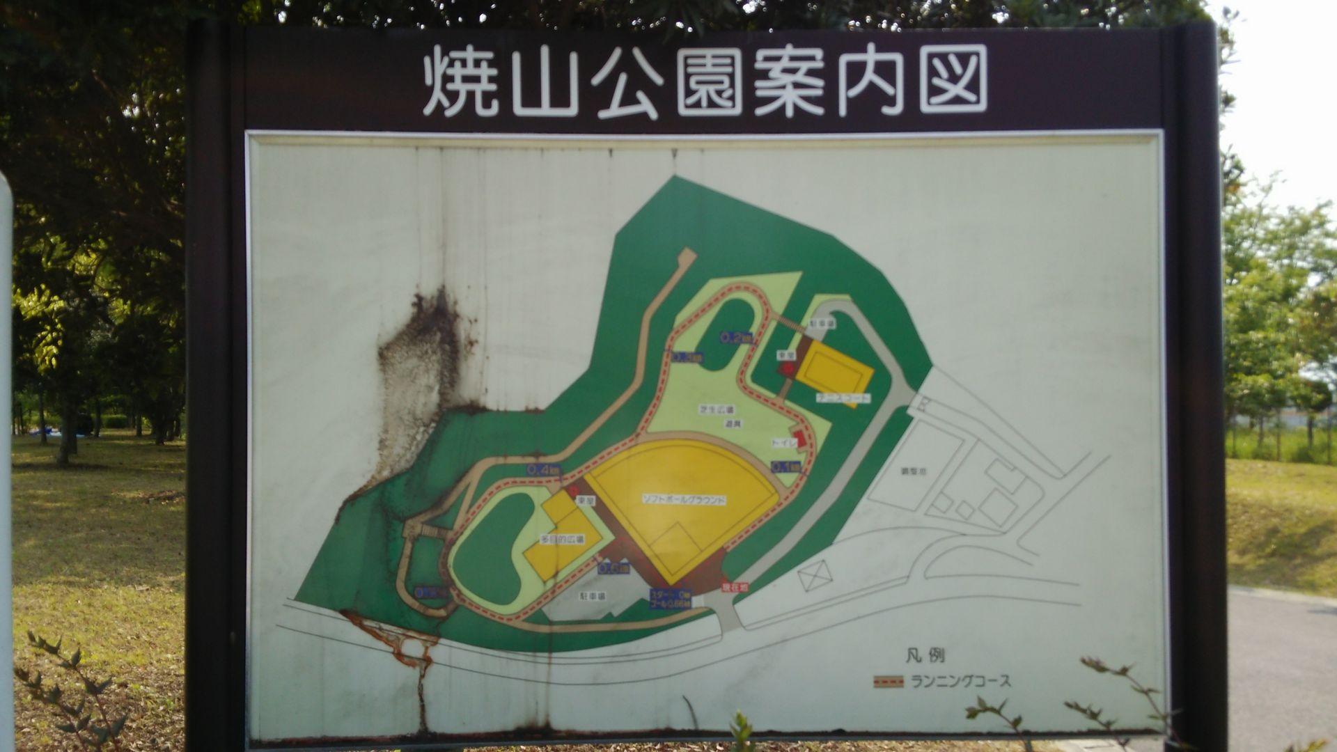 yakiyama04.jpg